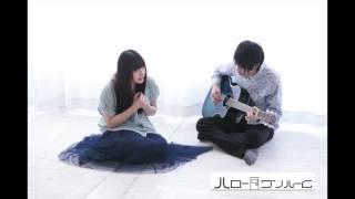 mikiが大好きなパスピエの一曲。 【Performed by ハローワンルーム】 Vo...
