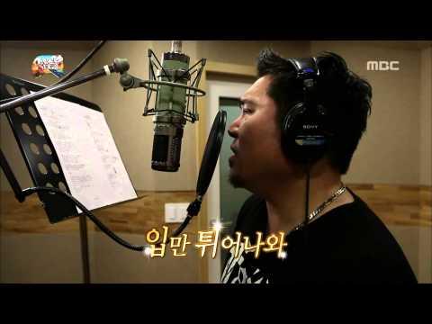 무한도전 - Infinite Challenge, 2013 'Infinite Challenge' Song Festival(4) #04, 2013 무한도전 가요제 20131026