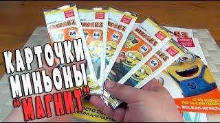 видео Купить Детские журналы по низким ценам