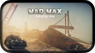 Mad Max - Дорога ярости. Всем приятного просмотра.