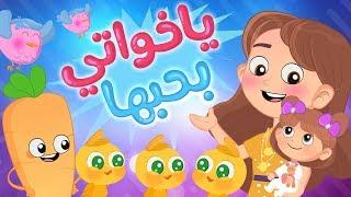 أغنية ياخواتي بحبّها | Luna TV - قناة لونا