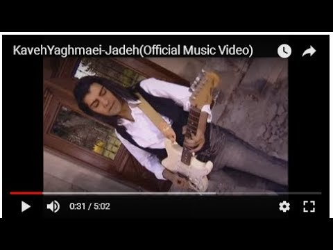 KavehYaghmaei-Jadeh(Official Music Video)