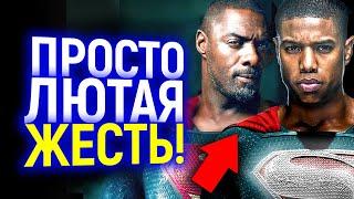 """DC  просто АХ**ЛИ! Человека из Стали от Генри Кавилла заменят сразу 2 """"Черных"""" Супермена"""