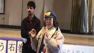 Humanity first camp ishinomaki Masumi san`s speech