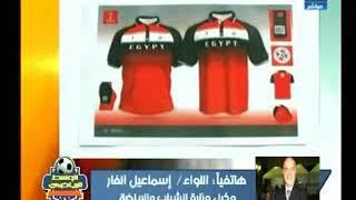 وكيل وزارة الشباب والرياضة يوضح مدي أهمية العلاقات بين روسيا ومصر في المونديال