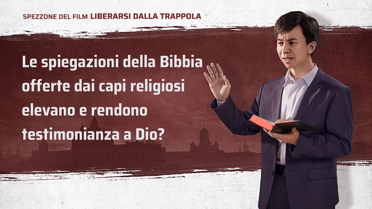 """Film cristiano """"Liberarsi dalla trappola"""" (Spezzone 2/6)"""