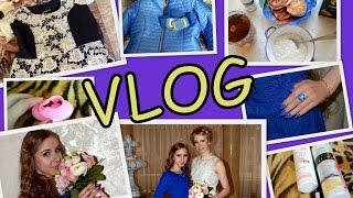 VLOG: утро, покупки косметики и одежды, свадьба сестры