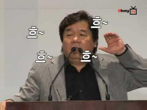 심형래, 한나라 '음담패설 특강(?)