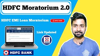HDFC Loan EMI Moratorium 2.0 Apply Online Live 🔴 Apply Link Updated