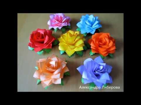 Как сделать цветы из цветной бумаги поэтапно