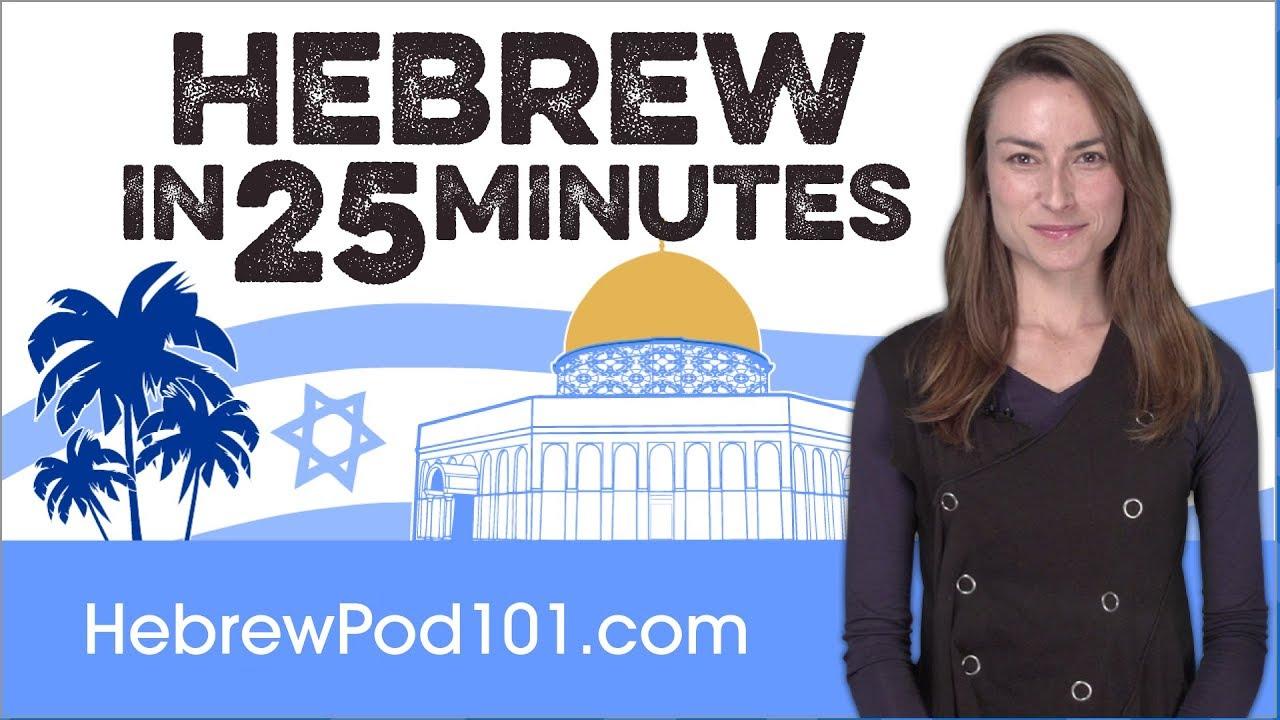 Learn Hebrew Pdf