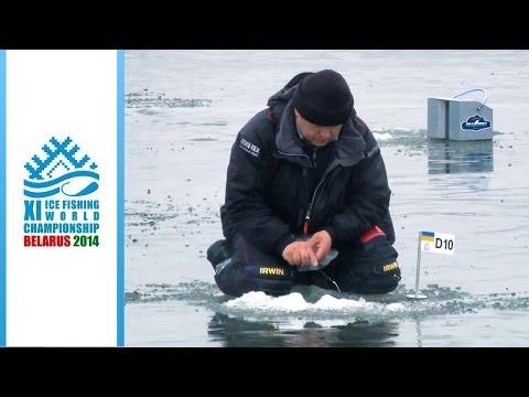 XI Чемпионат Мира по Ловле на Мормышку со Льда. 2014 Год.