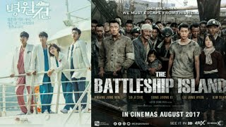 Download Video Cara Download Drama Korea Subtitel Bahasa Indonesia Lewat HP Android MP3 3GP MP4