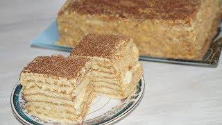 Тортик без Выпечки с Заварным Кремом. Простой и Вкусный.