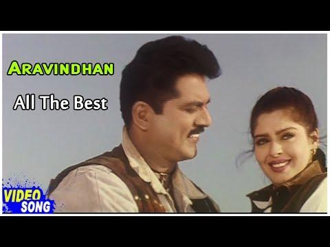 All The Best Video Song | Aravindhan Movie Songs | Sarath Kumar | Nagma | Yuvan Shankar Raja