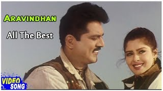 all-the-best-song-aravindhan-movie-songs-sarath-kumar-nagma-yuvan-shankar-raja