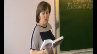 Фрагмент урока Ганичевой С.А.