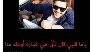 Arabic Karaoke: ya samt nassif zaytoun