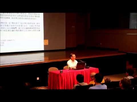 中國的金融改革和人民幣國際化 China's Financial Reforms and the Internationalization of RMB