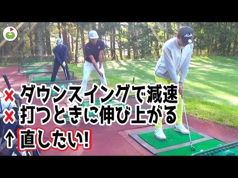 ゴルフ前の練習場にて、ウェッジの打ち方アドバイスを受ける。