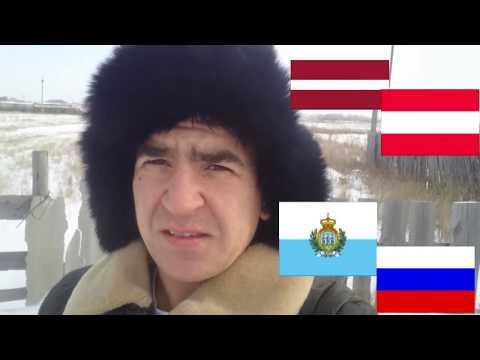Прогноз на матчи Латвия Австрия , прогноз Сан-Марино Россия , Евро2020