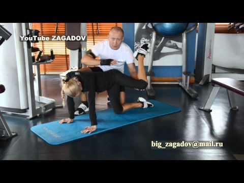 На ягодичную мышцу восемь упражнений