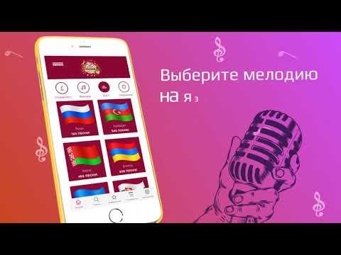 Global Karaoke Transcription