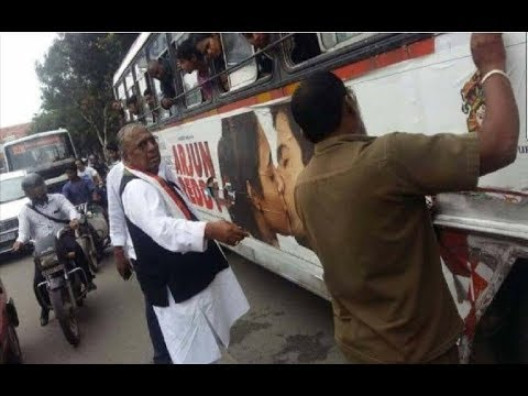 V Hanumantharao Fires on TRS over Arjun Reddy Vulgar Posters on Buses | Breaking News Now