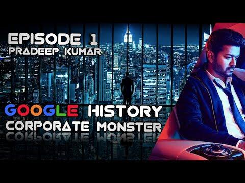 The Shocking history of Google | Google Secrets | Episode 1 | Human Behavioural Data | Pradeep Kumar