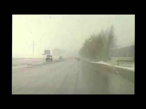 Дорога и Погода