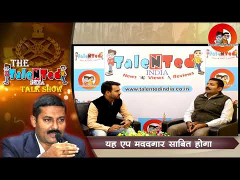 Interview Indore DIG Harinarayanchari Misra Anchor Rahul Tiwari