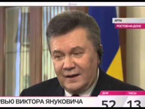 Заявление Януковича: Прежде всего, я живой человек