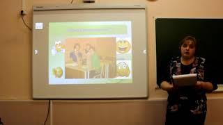 Рефлексия на уроках русского языка при обучении детей с ОВЗ