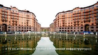 видео Новостройки в Химкинском районе  Моск обл. от 1.89 млн руб за квартиру