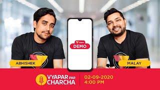 Vyapar Mobile Demo LIVE (Part- 1)