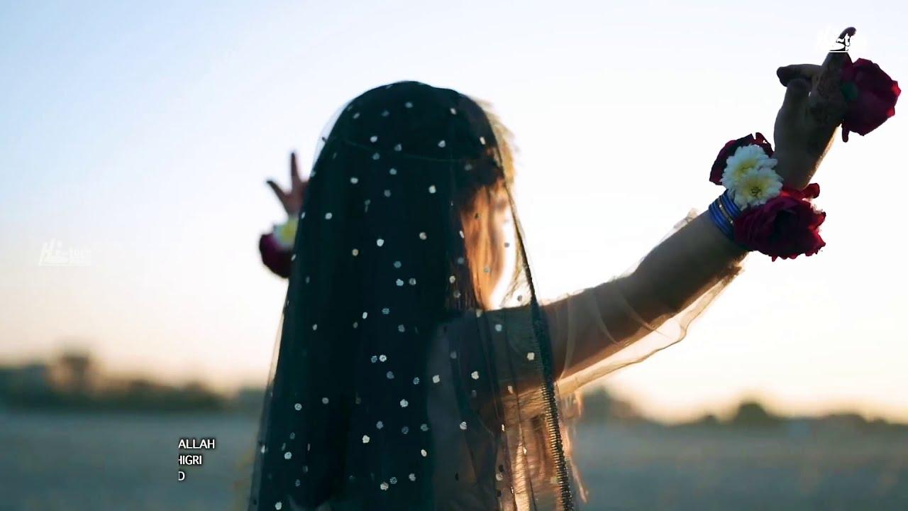 Download Hasbi Rabi JalAllah 2021 | New Heart Touching Beautiful Kids Naat Sharif  | Khirad Zahra Shigri |