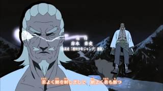 Наруто Ураганные хроники  Naruto Shippuuden   2 сезон 324 эпизод RainDeath]