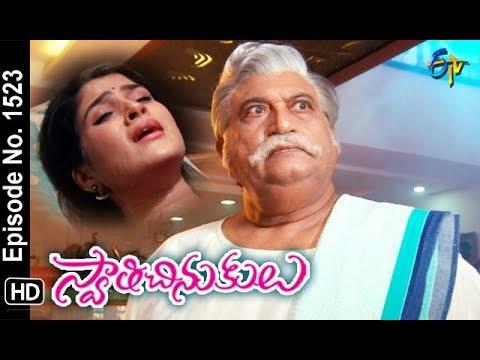 Swathi Chinukulu | 20th July 2018 | Full Episode No 1523 | ETV Telugu