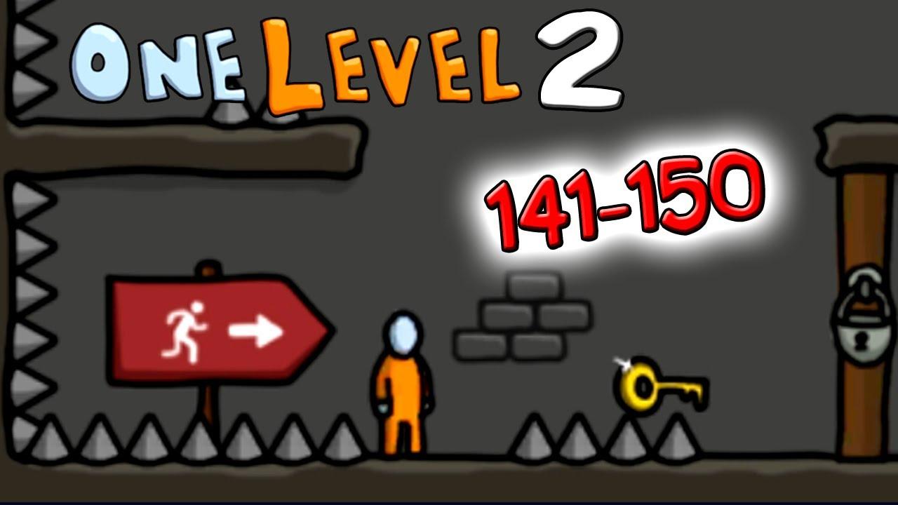 ONE LEVEL 2 часть УРОВЕНЬ 141-150 прохождение игры ЛОГИЧЕСКОЙ ГОЛОВОЛОМКИ Оне Левел Walkthrough