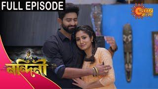 Nandini - Episode 309 | 24 Sep 2020 | Sun Bangla TV Serial | Bengali Serial