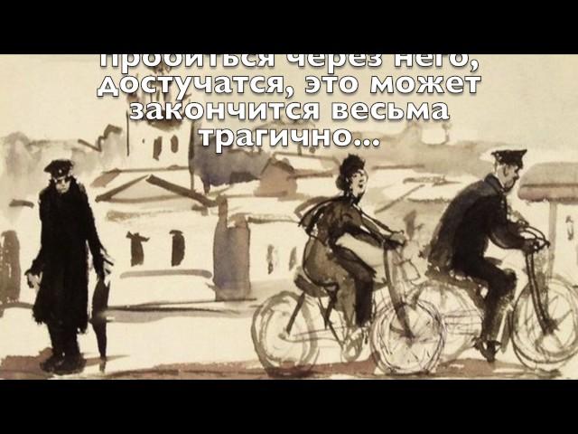 Изображение предпросмотра прочтения – МатвейПрокофьев представляет буктрейлер кпроизведению «Человек в футляре» А.П.Чехова