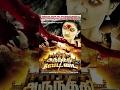 Tamil Cinema   Arundhati Vettai Full length Movie