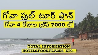 Goa Full tour plan in 7000 rupees with full information