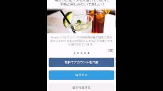 手帳アプリなら!lifebear