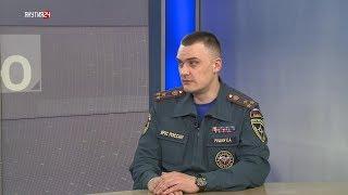 Евгений Рощин: Как показывает практика в мае и начале июня пожары имеют человеческий фактор