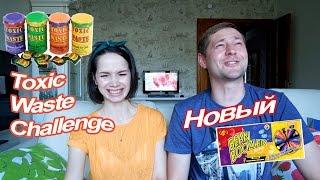 Убийственный Toxic Waste Challenge / Новый Bean Boozled Challenge / Вызов
