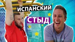 Выполняю ИДИОТСКИЕ ЗАДАНИЯ ft. Телеведущий Педан