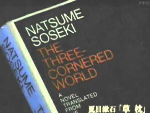 "Glenn Gould reads ""The Three-Cornered World"" by Natsume Soseki"