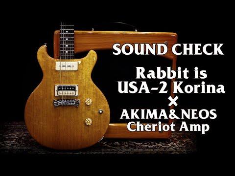 喰いつき良いサウンド!!Rabbit is USA-2×AKIMA&NEOS Cheriot Amp[SOUND CHECK]