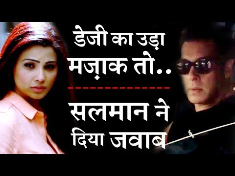 Salman Khan Defends Daisy Shah From Trolling Due To Her RACE 3 Dialogue